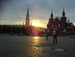 Moscow, Krasnaya Square, Sunset.jpg