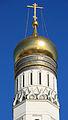 MoscowKremlin IvanGreatBellTower 1105.JPG
