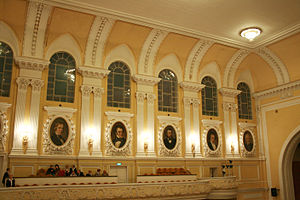 English: Left wall of Great Hall of the Moscow...