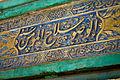 Mosque of Muhammad Ali Pasha 3.jpg