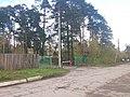 Motovilikhinsky City District, Perm, Perm Krai, Russia - panoramio (3).jpg