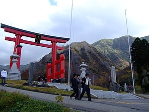 Mt. Yudono shrine torii gate 2006-10-28.jpg