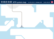 Mtr map on 4 oct.png