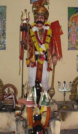 Muneeswarar - Image: Muneeswarar