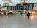 Munich Airport Terminal 2 E4 Check In Abflug.jpg