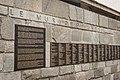 Mur des Justes Paris octobre 2020-4.jpg