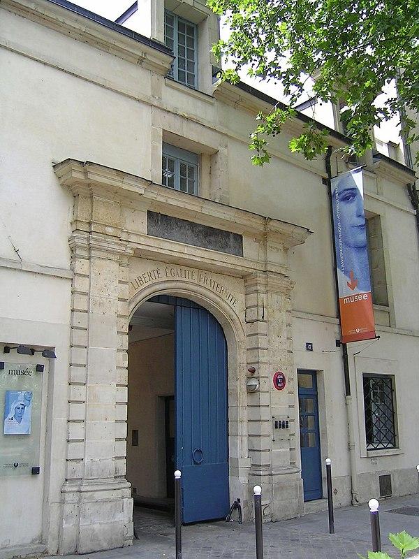 health care museum