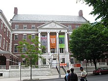 Museum of the City of New York, May 2008.jpg