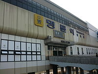 Myeongnyun Station 1.JPG