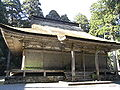 Myotuji Hondo 1.jpg
