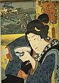 NDL-DC 1306578 Utagawa Kuniyoshi crd.jpg