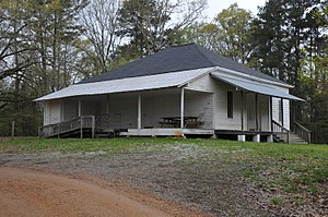National Register of Historic Places listings in Mississippi - Image: NEW LIBERTY SCHOOL, CALHOUN COUNTY, MS