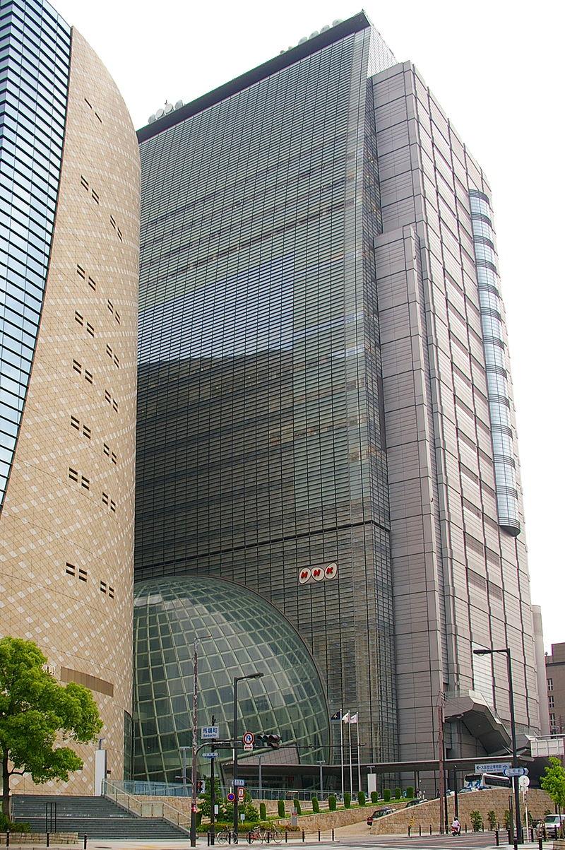 NHK Osaka Broadcasting Station Bldg 20060604-001.jpg