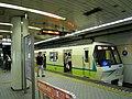 Nagahori Tsurumiryokuchi-Line Kyobashi station platform - panoramio (1).jpg