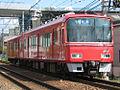 NagoyaRailwayCompanyType3100.jpg