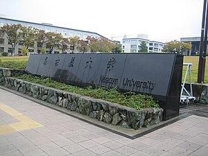 Nagoya University - Nagoya University