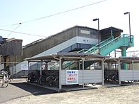 Naoe-Station-North-entrance.jpg
