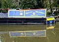 "Narrowboat ""Hadley"" No 147 (detail) - geograph.org.uk - 1581524.jpg"