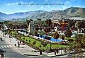 National Garden Square - Arak - 1963.jpg