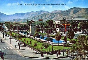 Arak, Iran - National Garden Square in 1969.