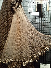 National Museum of Ethnology, Osaka - Gill net - Trobriand Islands in Papua New Guinea - Collected in 1974.jpg