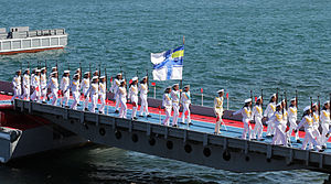 Navy Day - Joint celebration of The Navy Day in Russia and Ukraine. Ukrainian Naval Standard-bearers, the Bay of Sevastopol (26 July 2012)