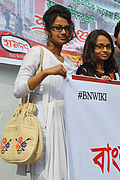 Naznin Ahmed & Tilottama Titlee during Wiki gathering at Chittagong Central Shahid Minar in 2016 (01).jpg