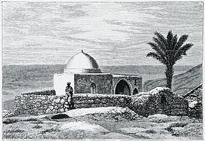 Maqam (shrine) - Maqam of Nabi Samit in Sar'a. Destroyed in the 1950s.