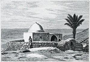 Maqam (shrine) - Maqam of Nabi Samit in Sar'a. Destroyed in the 1950s.