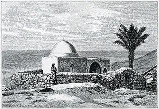 Maqam (shrine)