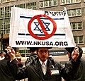 Neturei Karta protest.jpg
