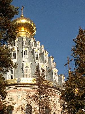 New Jerusalem belfry.JPG