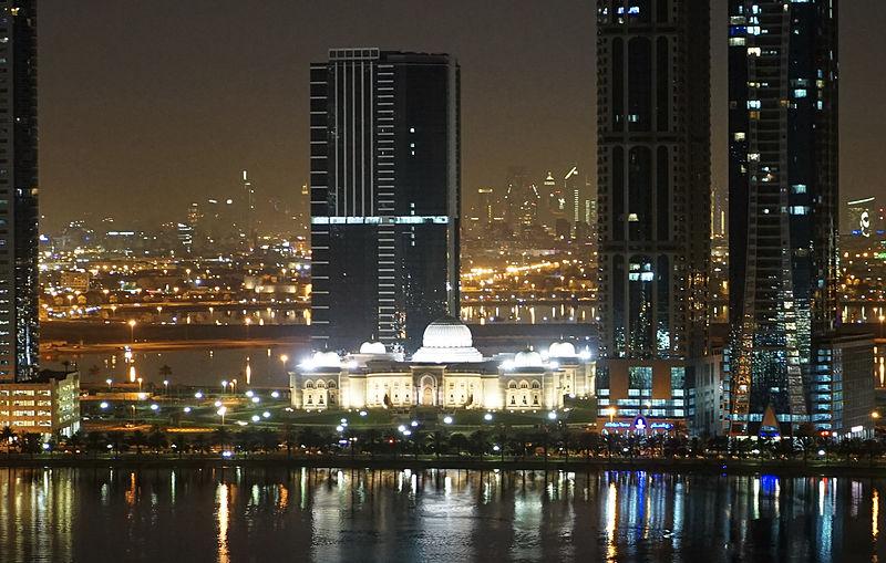 New Sharjah Chamber of Commerce.jpg