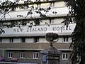 New Zealand Hostel (15204885).jpg