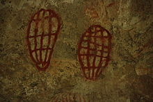 Ngaro Turtle Cave Painting.