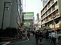 Nipponbashi - panoramio (1).jpg