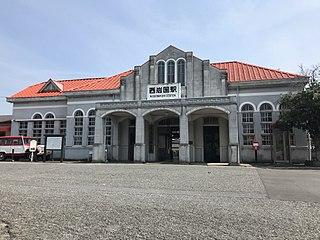 Nishi-Iwakuni Station Railway station in Iwakuni, Yamaguchi Prefecture, Japan