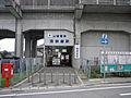 Nishi-Shikama Station 01.jpg