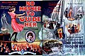 No Mother to Guide Her (1923) - 1.jpg