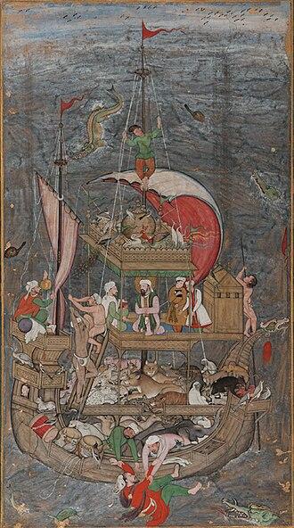 Noah in Islam - An Islamic depiction of Noah in a 16th-century Mughal miniature.