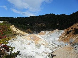 Shikotsu-Tōya National Park - Image: Noboribetsu hot spring jigokudani