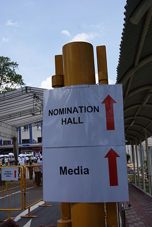 General elections in Singapore - A sign pointing to the nomination hall at Greenridge Secondary School in Bukit Panjang, the nomination centre for Bukit Panjang SMC and Holland–Bukit Timah GRC at the 2011 general election