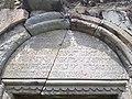 Nor Varagavank Monastery Նոր Վարագավանք (23).jpg