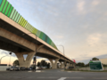 NorthSouthMotorway SouthRdSuperway.png