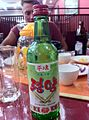 North Korean Soju.jpg