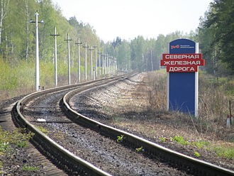 Northern Railway (Russia) - The border sign of the railway near Novki