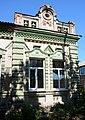 Novoukrayinka Mansion 02 Details Pokrovska (Vorovskogo) Str. 67 (YDS 2619).jpg