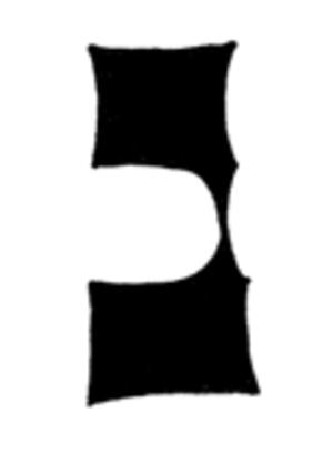 Hebrew character - Hebrew letter nun – 15th-century Ashkenazi book-hand