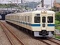 OER 5555 Haruhino 1.jpg