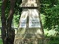 Obelisk Malz (Oranienburg), Havel-Oder-Wasserstraße.JPG